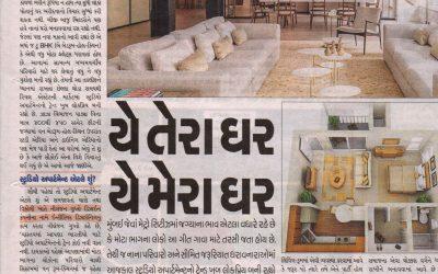 Neelanjan-Gupto-Gujarati-Mid-day-1.12.2015-Page-24